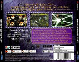 Box back cover for Record of Lodoss War on the Sega Dreamcast.
