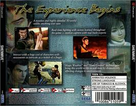 Box back cover for Shenmue: Passport on the Sega Dreamcast.