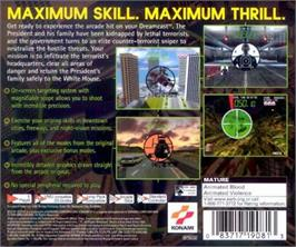 Box back cover for Silent Scope on the Sega Dreamcast.
