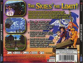 Box back cover for Skies of Arcadia on the Sega Dreamcast.