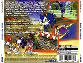 Box back cover for Sonic Adventure on the Sega Dreamcast.