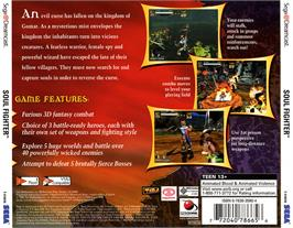 Box back cover for Soul Fighter on the Sega Dreamcast.