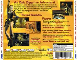 Box back cover for Tomb Raider: The Last Revelation on the Sega Dreamcast.