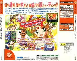 Box back cover for Twinkle Star Sprites on the Sega Dreamcast.
