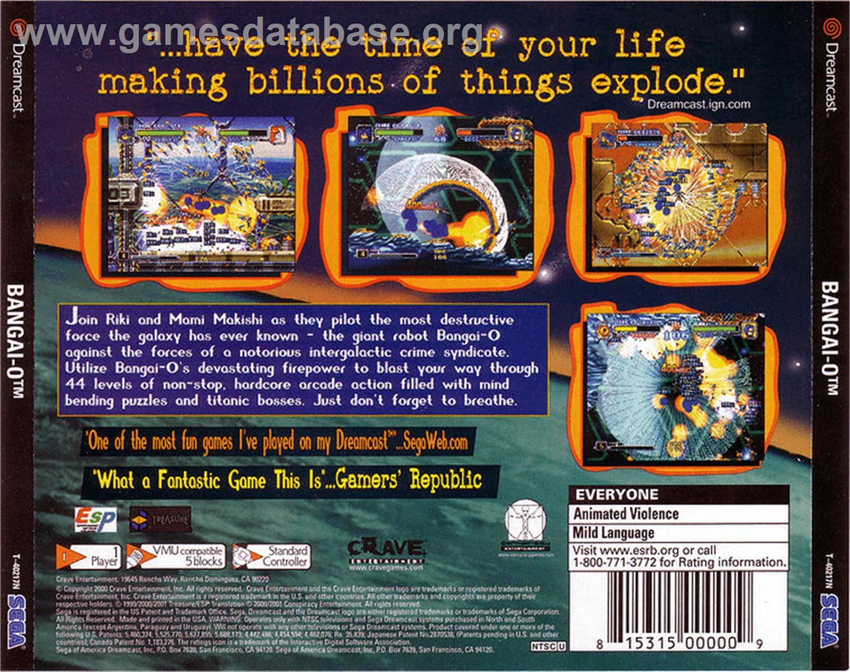 Sega Dreamcast Download Games   sitesteel
