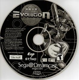 Artwork on the CD for Evolution: The World of Sacred Device on the Sega Dreamcast.