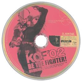 Artwork on the CD for King of Fighters 2002: Challenge to Ultimate Battle on the Sega Dreamcast.