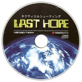 Artwork on the CD for Last Hope on the Sega Dreamcast.