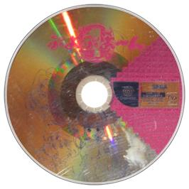 Artwork on the CD for Puyo Puyo~n on the Sega Dreamcast.