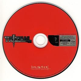 Artwork on the CD for Trizeal on the Sega Dreamcast.
