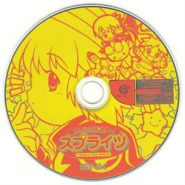 Artwork on the CD for Twinkle Star Sprites on the Sega Dreamcast.