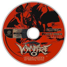 Artwork on the CD for Vampire Chronicle For Matching Service on the Sega Dreamcast.
