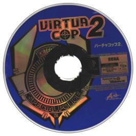 Artwork on the CD for Virtua Cop 2 on the Sega Dreamcast.