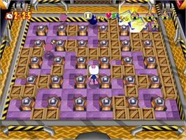 In game image of Bomberman Online on the Sega Dreamcast.