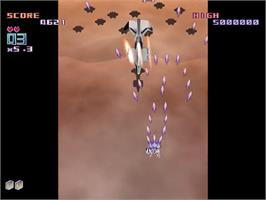 In game image of Trigger Heart Exelica on the Sega Dreamcast.