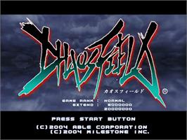Title screen of Chaos Field on the Sega Dreamcast.