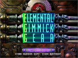 Title screen of EGG: Elemental Gimmick Gear on the Sega Dreamcast.