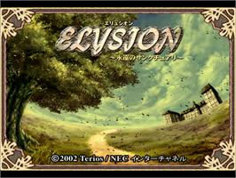 Title screen of Elysion: Eien no Sanctuary on the Sega Dreamcast.