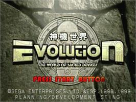 Title screen of Evolution: The World of Sacred Device on the Sega Dreamcast.
