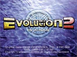 Title screen of Evolution 2: Far off Promise on the Sega Dreamcast.