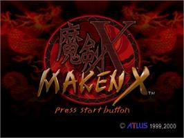 Title screen of Maken X on the Sega Dreamcast.