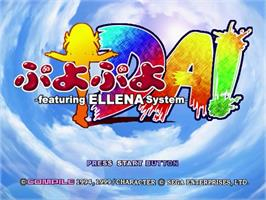 Title screen of Puyo Puyo Da on the Sega Dreamcast.