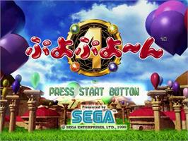Title screen of Puyo Puyo~n on the Sega Dreamcast.