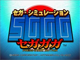Title screen of Segagaga on the Sega Dreamcast.