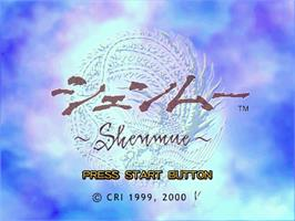 Title screen of Shenmue on the Sega Dreamcast.