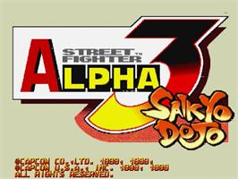 Title screen of Street Fighter Alpha 3 on the Sega Dreamcast.