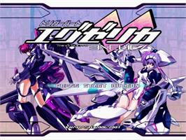 Title screen of Trigger Heart Exelica on the Sega Dreamcast.