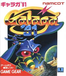 Box cover for Galaga '91 on the Sega Game Gear.