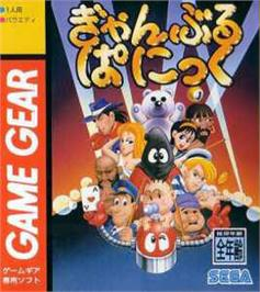 Box cover for Gamble Panic on the Sega Game Gear.