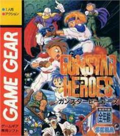 Box cover for Gunstar Heroes on the Sega Game Gear.