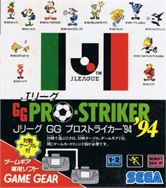 Box cover for J-League GG Pro Striker '94 on the Sega Game Gear.