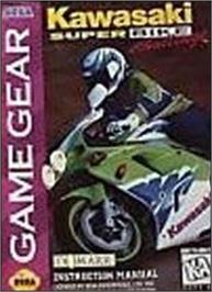 Box cover for Kawasaki Superbike Challenge on the Sega Game Gear.