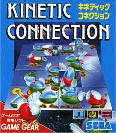 Box cover for Kinetic Connection on the Sega Game Gear.