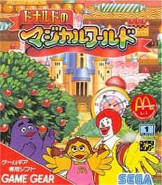 Box cover for McDonald's: Ronald in the Magical World on the Sega Game Gear.