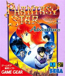 Box cover for Phantasy Star Adventure on the Sega Game Gear.