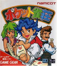 Box cover for Pocket Jansou on the Sega Game Gear.