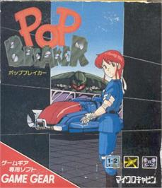 Box cover for Pop Breaker on the Sega Game Gear.
