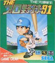 Box cover for Pro Yakyuu '91 on the Sega Game Gear.