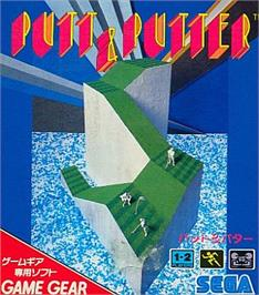 Box cover for Putt & Putter on the Sega Game Gear.