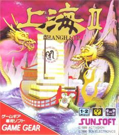 Box cover for Shanghai II on the Sega Game Gear.