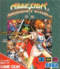 Box cover for Shining Force Gaiden on the Sega Game Gear.