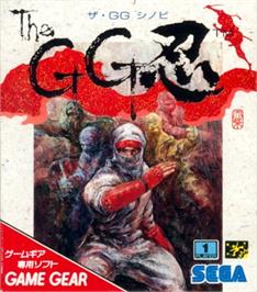 Box cover for Shinobi on the Sega Game Gear.