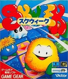 Box cover for Skweek on the Sega Game Gear.