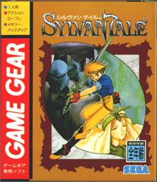 Box cover for Sylvan Tale on the Sega Game Gear.