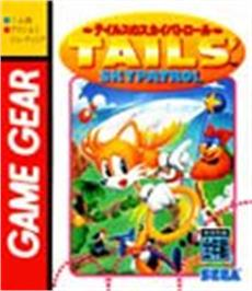 Box cover for Tails' Sky Patrol on the Sega Game Gear.