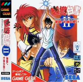 Box cover for Yu Yu Hakusho II: Gekitou! Nanakyou no Tatakai on the Sega Game Gear.